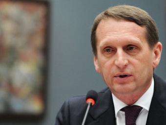 Нарышкин назвал анекдотичными заявления Госдепа США поУкраине