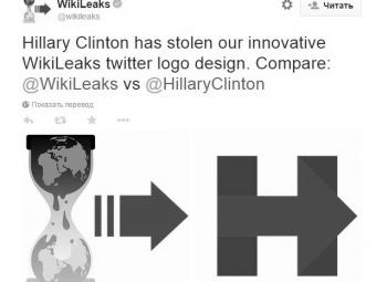 WikiLeaks обвинила Клинтон вкраже своего логотипа вTwitter