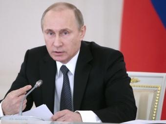 Декларация одоходах Путина будет обнародована 16апреля
