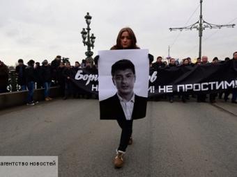 Фигурант дела обубийстве Немцова Геремеев мог покинуть Россию— Росбалт