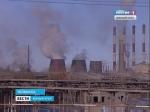 НаЧМК иМечел-Кокс неработает газоочистка
