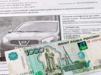 Москвичи получат консультации поплатным парковкам
