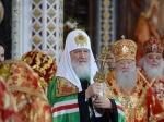 Гундяев наградил «лидера» Палестины— Маразм крепчал