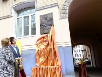 Владимир Мединский откроет мемориальную доску Тихону Хренникову