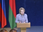 Матвиенко призвала Россию бороться смировой тенденцией коднополым бракам
