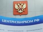 ЦИК РФ будет разбираться с нарушениями, допущенными избиркомом в Балтийске