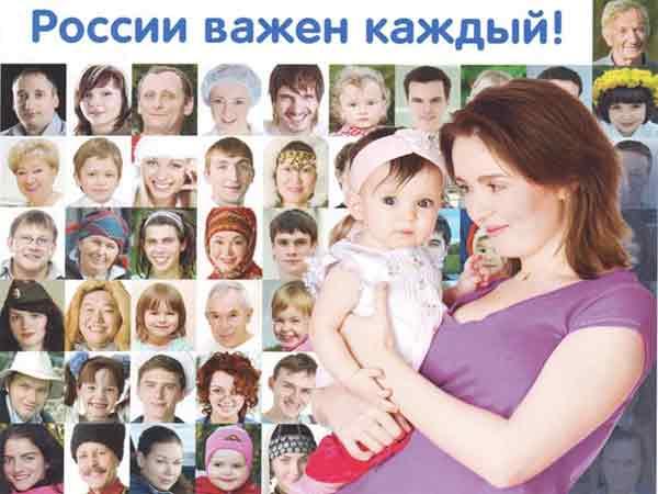 Объявлены итоги переписи населения вКрыму