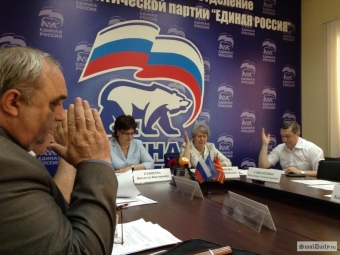 «Единая Россия» запускает праймериз для кандидата навыборы губернатора