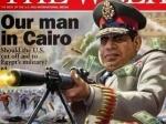 Суд вЕгипте отложил вынесение окончательного приговора Мухаммеду Мурси