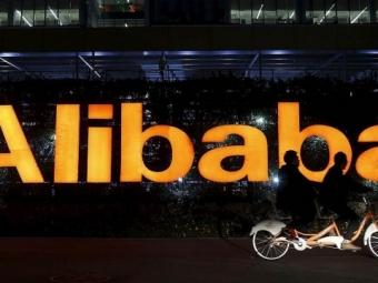 Alibaba Group открыла представительство вРФ