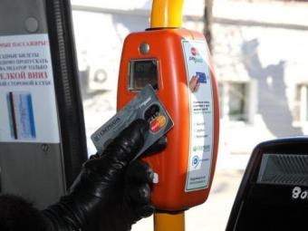 ВПетербурге возник трамвай, вкаком можно платить банковской картой