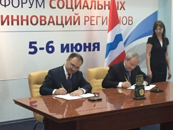Субсидии ПФР Прикамью составят 4,9млнруб.