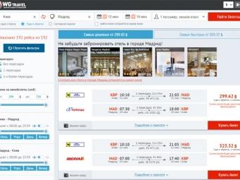 Разработчик World ofTanks запускает онлайн-сервис бронирования отелей иавиабилетов