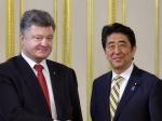 Силовой вариант наДонбассе неприемлем— Премьер Японии