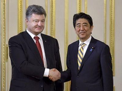Япония предоставила Украине кредитные гарантии на $1,5 млрд