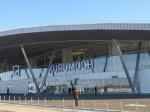 Lufthansa прекращает полеты изНижнего Новгорода, Самары иВнуково из-за кризиса