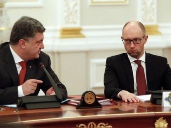 Киеву неподнять свой ужасный рейтинг, неоживив «призрак русского медведя»— Forbes