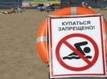 Свердловчанам разрешили купаться в14 водоемах
