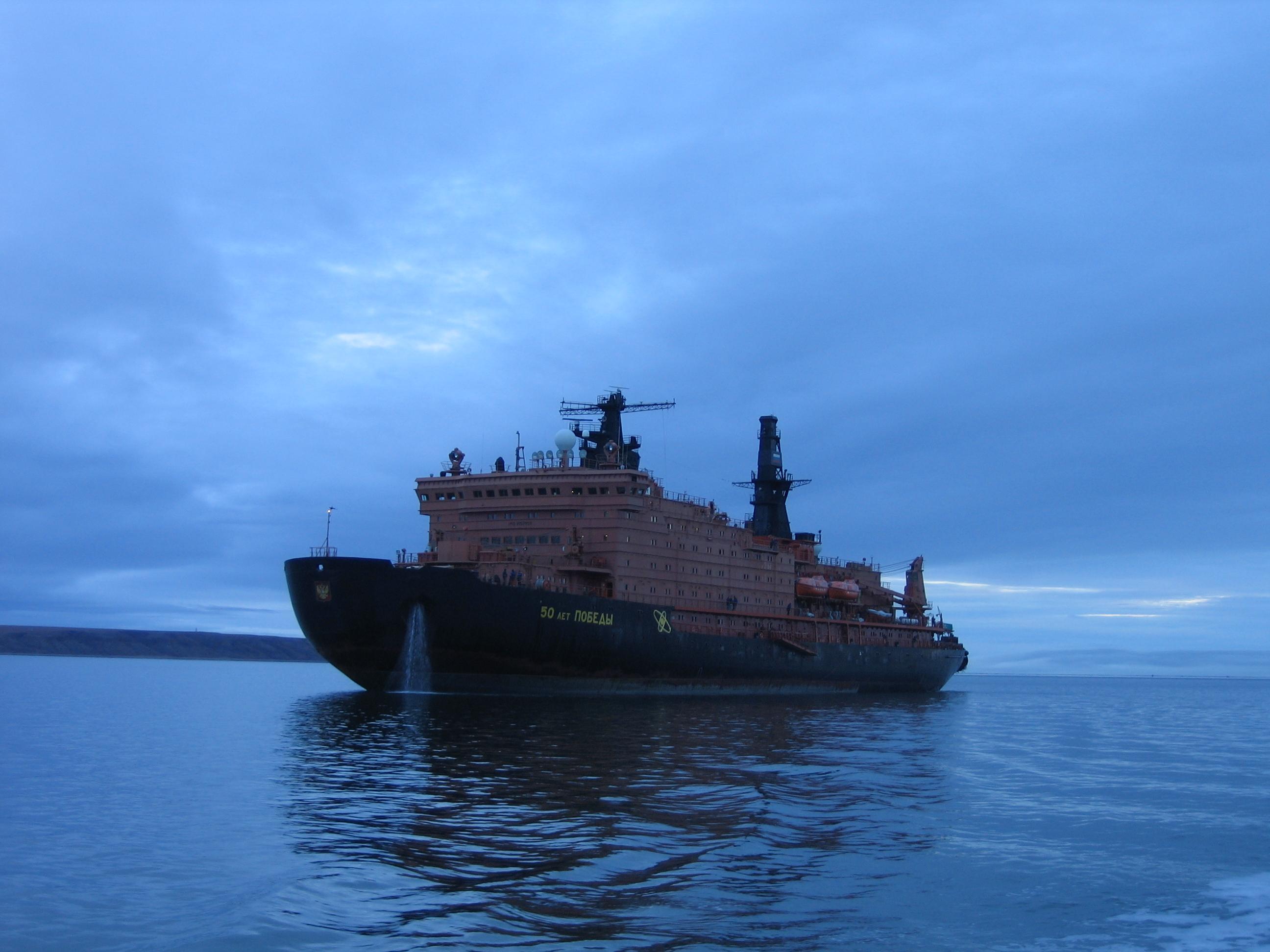 Атомный ледокол «50 лет Победы» открывает сезон арктических круизов