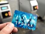 Карта «Тройка» будет активна вСанкт-Петербурге иКазани
