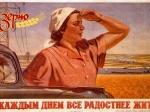 Кузбассовцев ждет короткая рабочая неделя