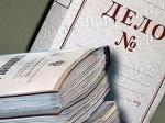 ВПриангарье выявили хищение 83млнруб. изфедерального бюджета
