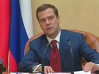Дмитрий Медведев призвал Киев соблюдать договоренности