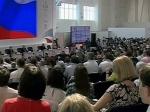 Сегодня вОмске пройдет форум социальных инноваций