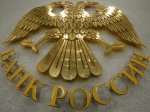 Российская Федерация имеет достаточно резервов, ибудет наращивать ихпоэтапно— Эльвира Набиуллина