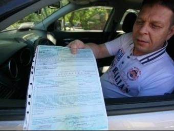 ЦБвозобновил действие лицензии наОСАГО для «Росгосстраха»