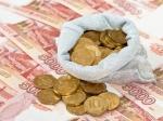 ВРоссии хотят запретить рекламу кредитов