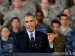 Обама грозит уничтожить российскую экономику за«попытки воссоздать советскую империю»