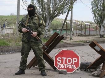 Силовики 35 раз занеделю нарушили «режим тишины» вДонбассе— ЛНР