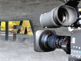 Внеочередное заседание исполкома ФИФА пройдет вовтором летнем месяце