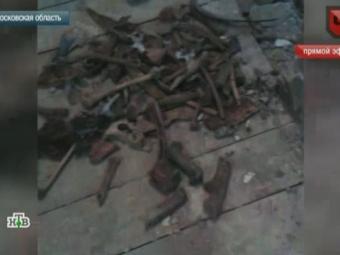 ВПодмосковье жители общежития нашли под полом человеческие останки