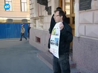Жители вышли настихийный пикет против застройки парка Малиновка