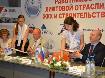 Треть лифтов вРоссийской Федерации требуют замены— Минстрой