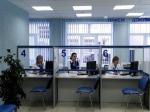 Вовсех ставропольских МФЦ установят видеорегистраторы