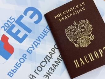 ВНижнем Новгороде пришедшему сдавать ЕГЭ зашкольника студенту грозит полгода ареста