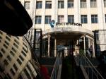 Совет директоров «Ростелекома» одобрил выкуп 25 проц акций «Башинформсвязи» уГазпромбанка