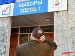 Совсем скоро россиянам могут разрешить оформлять второй загранпаспорт