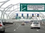 Берега Невы свяжет платная магистраль