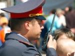 Обитогах охраны общественного порядка вовремя празднования ДняРФ