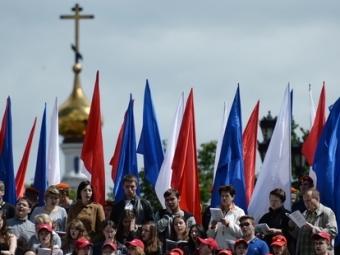 МВД сообщило обучастии 4 млн человек впраздновании Дня Российской Федерации