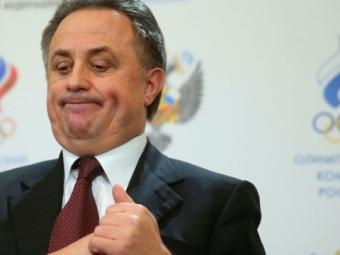 Мутко предложил кандидатуру на пост руководителя РФС