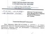 Вопрос осудьбе памятного знака Немцову решится летом— Немцов мост