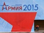 Насайте МинобороныРФ открыли специальный раздел офоруме «Армия-2015»