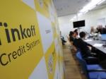 Федеральная антимонопольная служба возбудила дело против банка «Тинькофф»