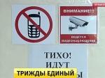 ВРоссийской Федерации проходят ЕГЭ побиологии, истории иинформатике