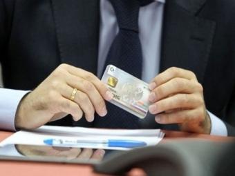 Национальная система платежных карт будет использовать российский чип